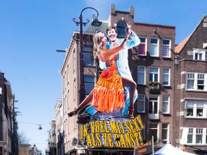 Visit Holland on the Dutch King's Day: King and Queen Dancing