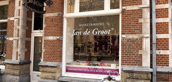 Cycling in Holland: From Den Bosch to Utrecht. Banketbakkerij Jan de Groot